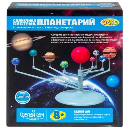 Купить Набор OCIE Солнечная система. Планетарий 20003789, Наборы для исследований