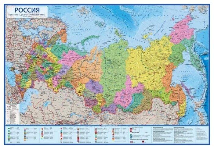 Globen Интерактивная карта России политико-административная в тубусе (КН059)
