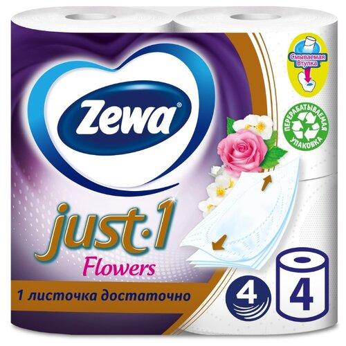 Купить Туалетная бумага Zewa Just1 Flowers четырёхслойная 4 рул.