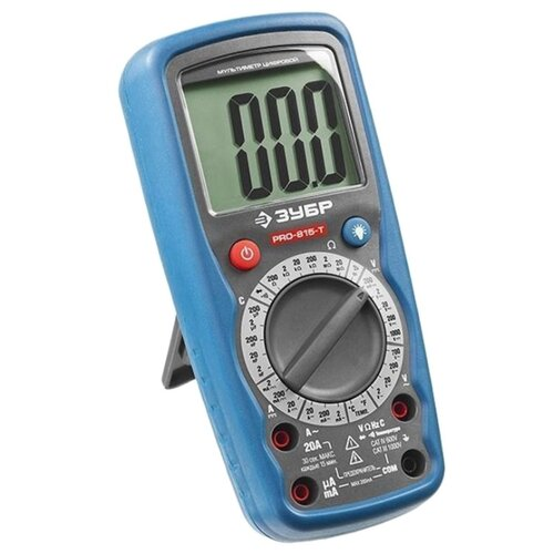 Мультиметр цифровой ЗУБР PRO-815-T (59815-T) мультиметр цифровой зубр мх 600 59800