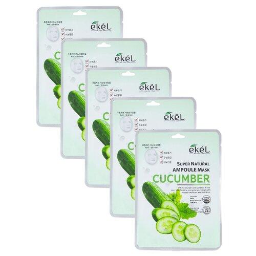 цена на Ekel Super Natural Ampoule Mask Cucumber тканевая маска с экстрактом огурца, 25 г, 5 шт.