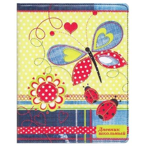 Феникс Дневник школьный Коллаж с бабочкой 32640 разноцветный