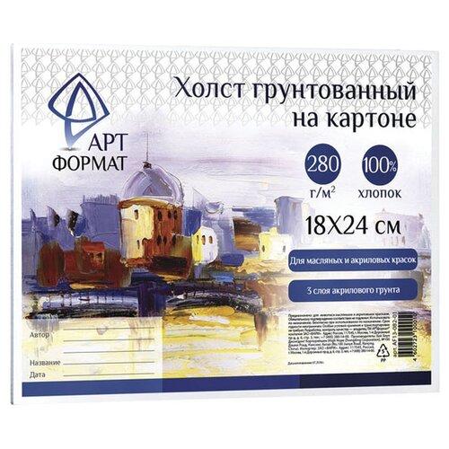 Холст АРТформат на картоне 18х24 см (AF13-082-01)