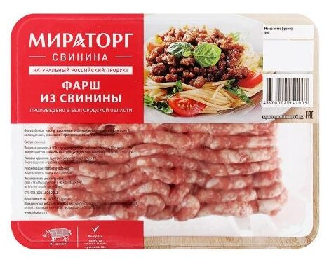 Стейк свиной Мираторг Tender Pork Мраморный на кости 280г