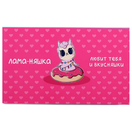 Купить ArtFox бумажный блок в пластиковом футляре Лама 100 листов + 2 стикера (4632581) розовый, Бумага для заметок