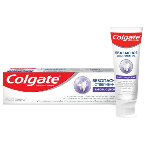 Купить Зубная паста Colgate Безопасное отбеливание Забота о деснах отбеливающая, 75 мл