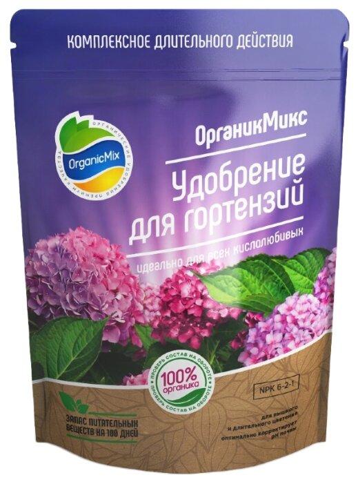 Удобрение Organic Mix для гортензий