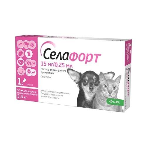 Селафорт Капли от блох, клещей, власоедов для собак менее 2,5 кг