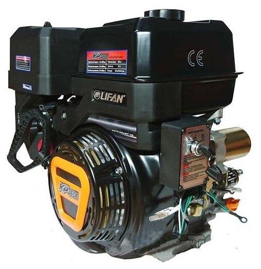 Купить Двигатель бензиновый Lifan KP460E (20 л.с.) 192FD-2T по низкой цене с доставкой из Яндекс.Маркета (бывший Беру)