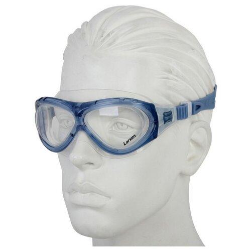 Очки-маска для плавания Larsen К5 синий