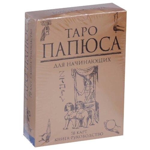 Гадальные карты Magic-Kniga Таро Папюса для начинающих, 78 карт