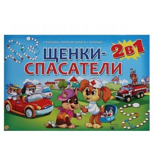 цена на Настольная игра Рыжий кот Щенки-спасатели 2 в 1 ИН-7913
