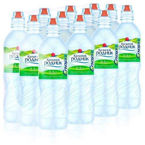 Вода питьевая Калинов Родник негазированная, спорт-ПЭТ, 12 шт. по 0.5 л вода минеральная калинов родник газированная пэт 6 шт по 1 5 л