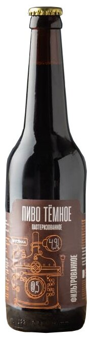 Пиво тёмное ВкусВилл 0.5 л