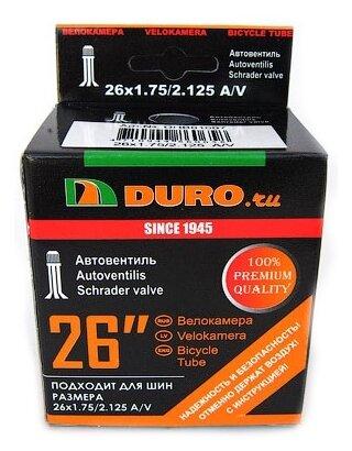 """Купить Велокамера 26*1.75/2.125 под автовентиль """"Duro"""" по низкой цене с доставкой из Яндекс.Маркета (бывший Беру)"""