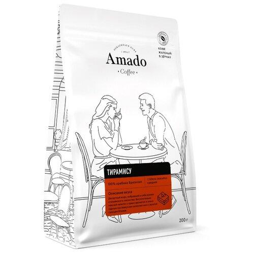 Кофе в зернах Amado Тирамису, арабика, 200 г