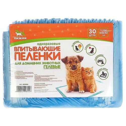 Пеленки для собак впитывающие Пижон с суперабсорбентом 4299815 60х40 см голубой 30 шт.