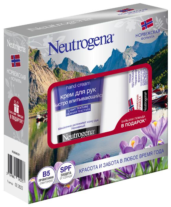 Набор «Neutrogena» - Крем д/рук быстро впитыв.75+бальзам 4.8г