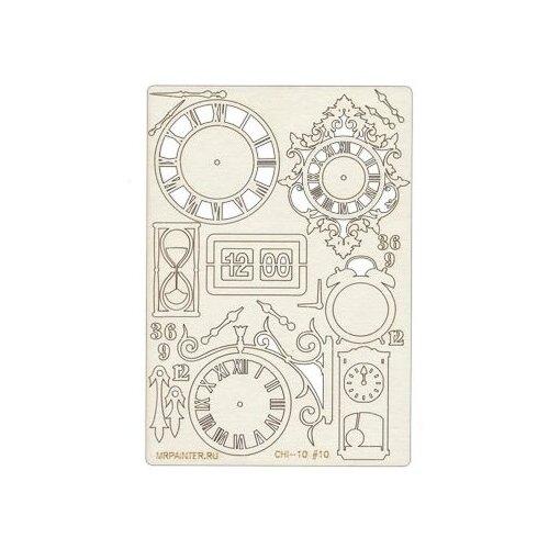 Купить Mr. Painter Чипборд для скрапбукинга CHI-10 11.5 см х 16.5 см 10 Часы бежевый, Украшения и декоративные элементы