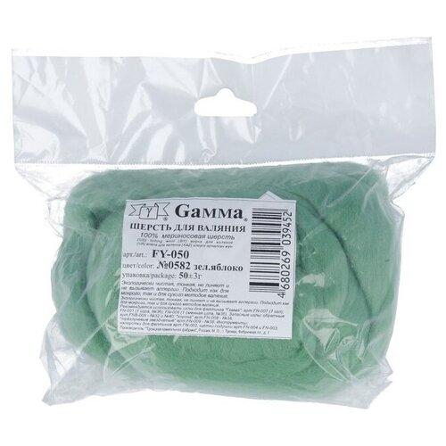 Gamma Шерсть для валяния 100% мериносовая 50 г (FY-050) 0582 зел.яблоко