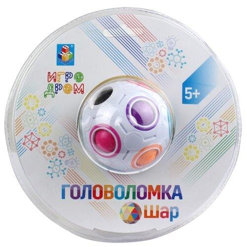 Головоломка 1 TOY Шар (Т14208) белый/разноцветный головоломка 1 toy шар т14208