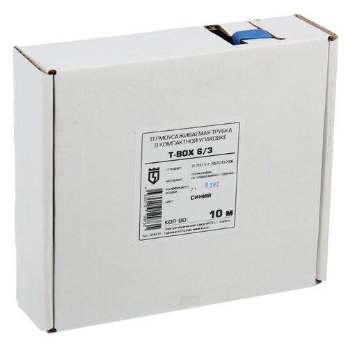 цена на Трубка усаживаемая (термоусадочная/холодной усадки) КВТ Т-BOX-6/3 (синий) 6 / 3 мм