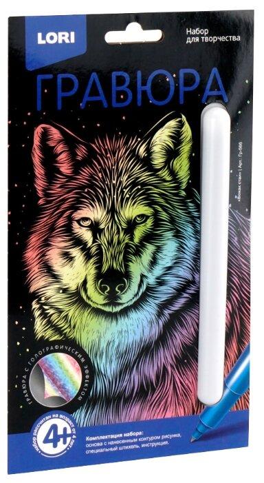 Гравюра LORI Вожак стаи (Гр-566) цветная основа с голографическим эффектом