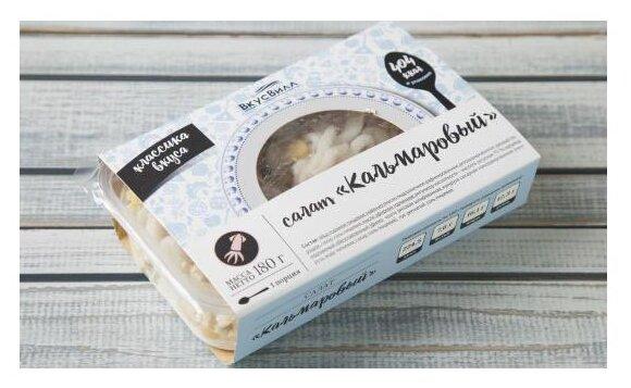 ВкусВилл Салат кальмаровый, 180 г