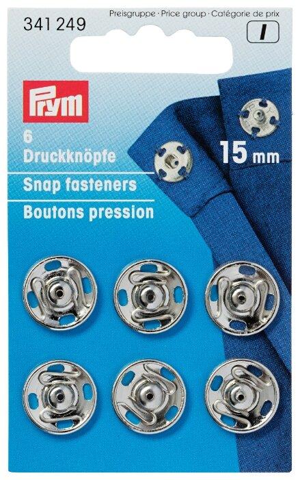Prym Кнопки пришивные (341169, 341249), 15 мм, 6 шт.
