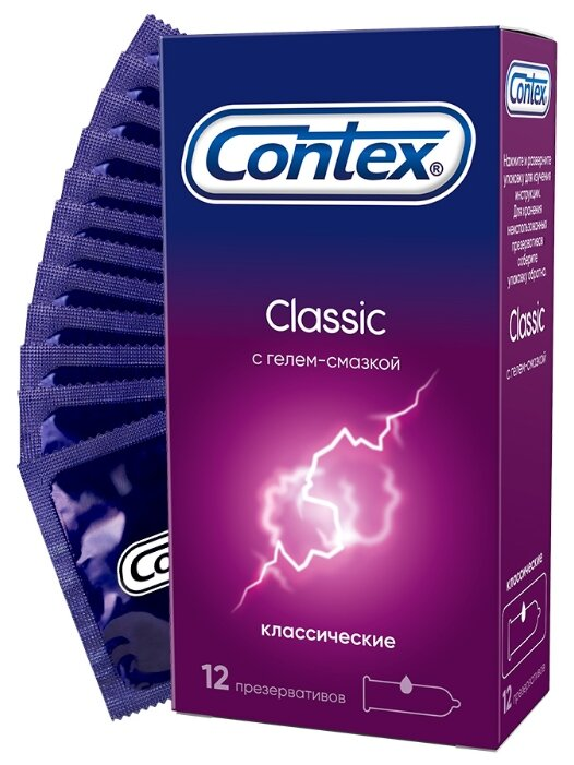 Презервативы Contex Classic