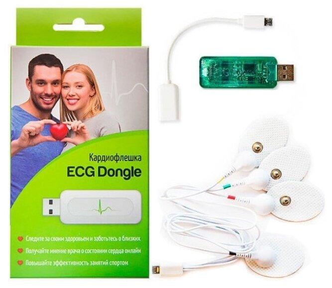 Стоит ли покупать Пульсометр Нордавинд Кардиофлешка ECG Dongle зеленый - 2 отзыва на Яндекс.Маркете