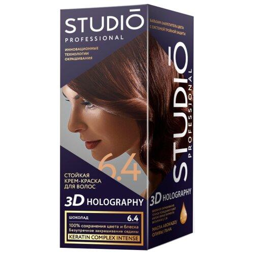 Studio Professional 3D Holography стойкая крем-краска для волос, 6.4 шоколад