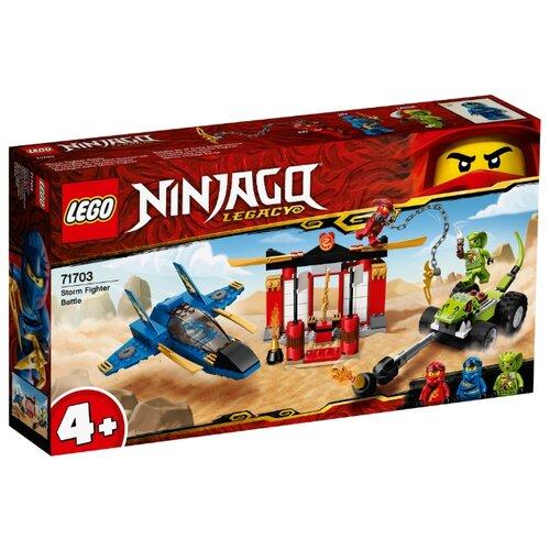 Купить Конструктор LEGO Ninjago 71703 Бой на штормовом истребителе, Конструкторы