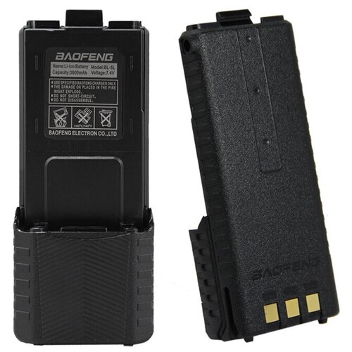 Аккумуляторная батарея на Baofeng UV-5R 3800 mah