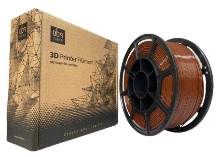 Купить PETG пруток АБС Мейкер 1.75 мм коричневый 1 кг по низкой цене с доставкой из Яндекс.Маркета