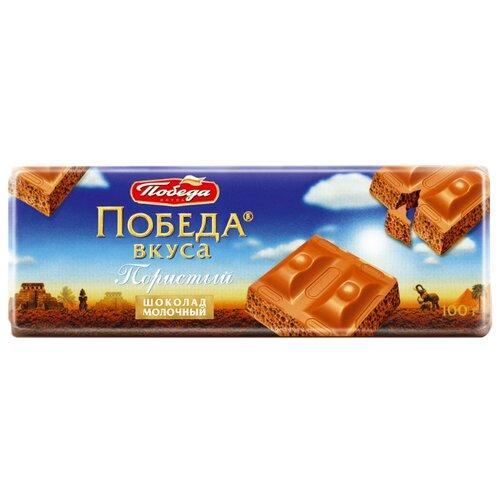 Шоколад Победа вкуса пористый молочный, 100 г фото