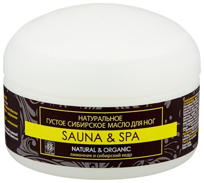 Natura Siberica Sauna & Spa Натуральное густое сибирское масло для ног