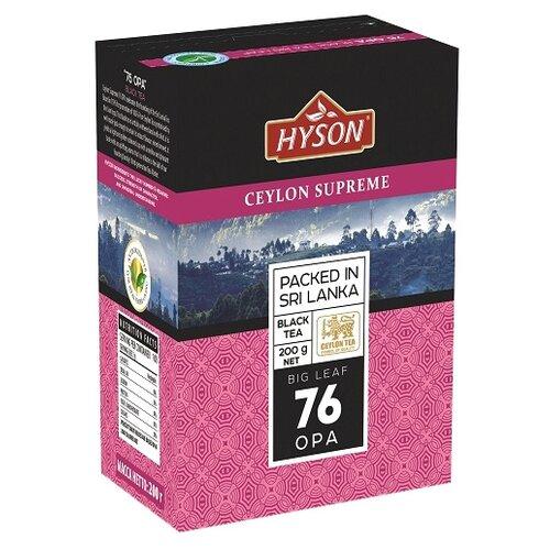 Чай черный Hyson Ceylon supreme 76 OPA, 200 г