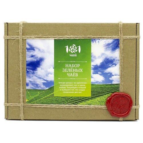 Чай зеленый 101 чай Набор зеленых чаев ассорти, 120 г недорого