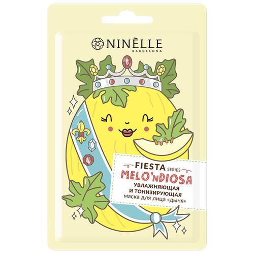 Ninelle Fiesta Увлажняющая и тонизирующая маска Дыня, 20 г