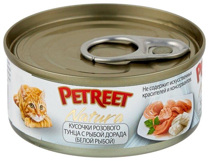Корм для кошек Petreet 1 шт. Natura Кусочки розового тунца с рыбой дорада 0.07 кг — купить по выгодной цене на Яндекс.Маркете