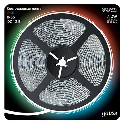 Светодиодная лента gauss 311000407 5 м