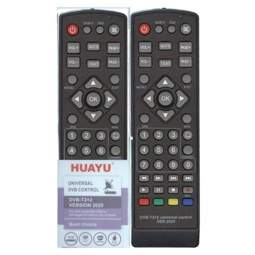 Huayu для приставок DVB-T2+2 ! ver.2020 универсальный для разных моделей DVB-T2