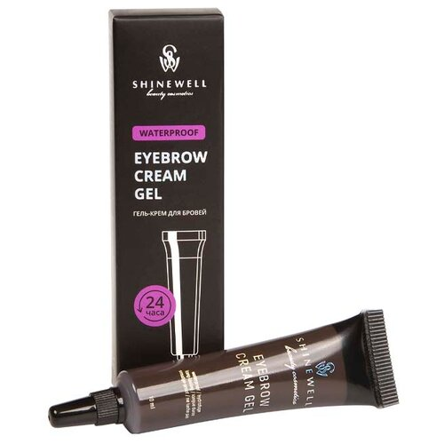 SHINEWELL Гель-крем для бровей Eyebrow Cream Gel 04 шоколадный chi luxury black seed oil curl defining cream gel