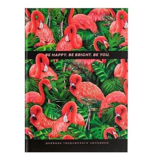 Купить Ежедневник ArtFox Be happy. Be bright. Be you 5031998 полудатированный, А5, 120 листов, розовый/зеленый, Ежедневники, записные книжки