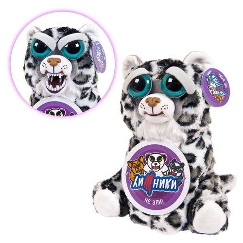 Купить Мягкая игрушка ABtoys Хищники Леопард 20 см, Мягкие игрушки