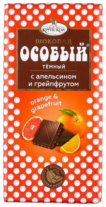 Шоколад Особый тёмный с апельсином и грейпфрутом — купить по выгодной цене на Яндекс.Маркете