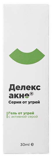 Лосьон для лица разогревающий Holy Land A-NOX Face lotion 125 мл