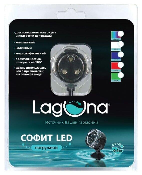 Подводная подсветка 0.4 Вт Laguna 101LEDB