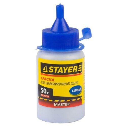 Краска STAYER Master 0640 синий